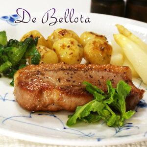 イベリコ豚 ベジョータ ロース肉 約100g×2枚 冷凍 ベヘール社