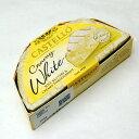 キャステロ ホワイト 150g デンマーク産 チーズ