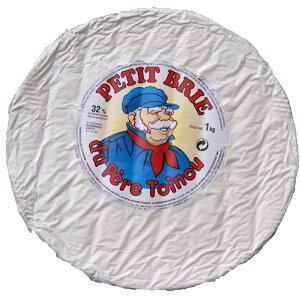 白カビチーズ ブリーチーズ ロイヤルペレトワノウ プチサイズ 1kg ホール 丸ごと フランス産 毎週火・木曜日発送