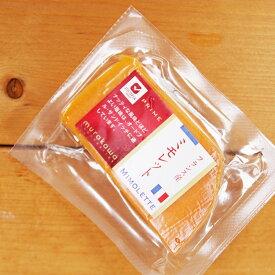 ハード セミハード チーズ ミモレット ヤング 6ヶ月熟成 約75g フランス産 毎週火・木曜日発送