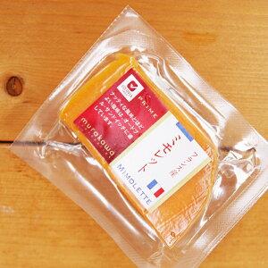 ハード セミハード チーズ ミモレット ヤング 6ヶ月熟成 約75g フランス産 毎週水・金曜日発送