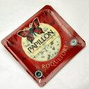 ロックフォール ポーション100g(パピヨン)ブルーチーズ