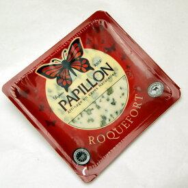 青カビチーズ ロックフォール パピヨン AOP ポーション100g フランス産 ブルーチーズ 毎週火・木曜日発送