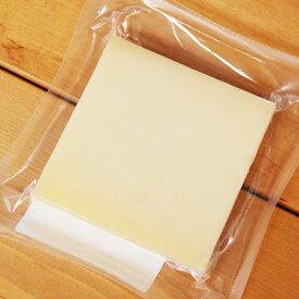 ハード セミハード チーズ グリエール チーズ 約200g スイス産 毎週水・金曜日発送