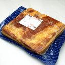 バイエルン ブロック ベーコン 約750-1000g(冷凍)