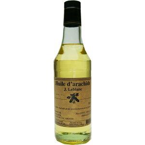 ピーナッツオイル Huile D'arachide 500ml フランスが誇る名品 ルブラン社製 PEANUT OIL (常温)