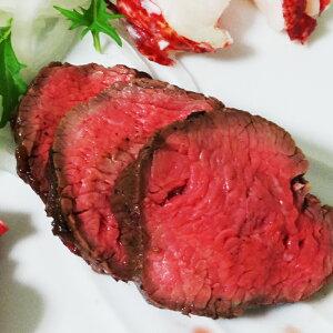 牧草牛 ペテットテンダー 約140-200g 1本入り(冷凍)グラスフェッドビーフ ひれ肉のようなうわみすじ