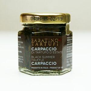 サマートリュフ カルパッチョ イタリア産 25g瓶入り(常温)