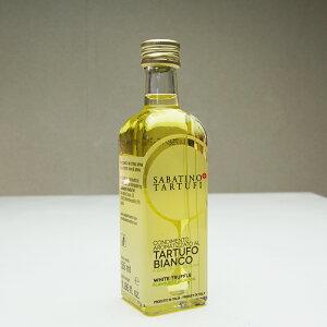 白トリュフ オイル 55ml イタリア ウンブリア産 (常温)