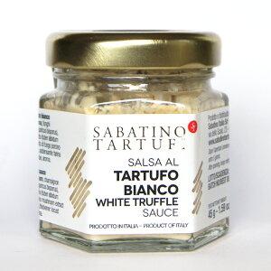 白トリュフソース イタリア産 45g瓶入り (常温)