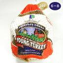 ターキー(七面鳥)6〜8ポンド(約2.7〜3.6Kg) 丸鳥 丸鶏 ターキーレッグ 生 冷凍 丸ごと 鶏肉 クリスマス パーティー【即納可】