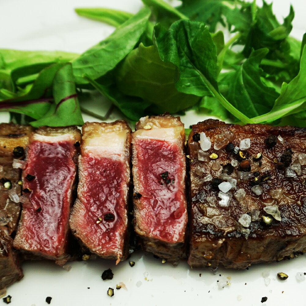 放牧 牛 グラスフェッド ビーフストリップロイン 赤身ロース肉 ステーキカット 約150-199g オーストラリア産