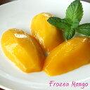 マンゴー(木成り完熟) ハーフカット 500g♪ 最高水準 マンゴー しつこくないのに濃厚 この甘さは感動もの