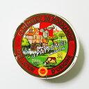 カマンベールAOP ペイドージュ 250g(冷蔵)チーズ  フランス産