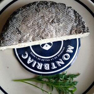 モンブリアック ハーフ 約250g フランス産 チーズ ブルーチーズ ブルーチーズ 毎週水・金曜日発送