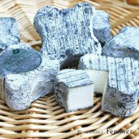 シェーブル チーズ トレフル 約130g フランス産 毎週水・金曜日発送