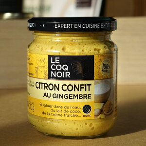シトロンコンフィ 丸ごとレモンと生姜のペースト210g瓶入 無添加絶品調味料 フランス産コックノワール