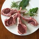 牧草 放牧 ラム 仔羊 骨付きチャップ 4本入り ラムチョップ グラスフェッド ラム肉 約260g ニュージーランド産