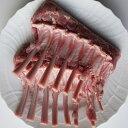 仔牛肉 ヴィール 「仔牛の骨付きロース フレンチラック」約600-800g ホワイトヴィール ボビー仔牛 骨付き肉 牛肉 白い…
