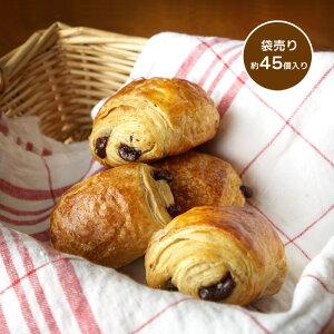 発酵後ミニ パン オ ショコラ エリタージュ 30g 約45個 冷凍 パン生地 フランス産 業務用 【袋入り】