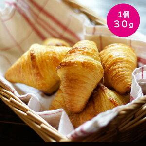 発酵後ミニクロワッサン エリタージュ 30g 約45個 冷凍 パン生地 フランス産 業務用 【袋入り】
