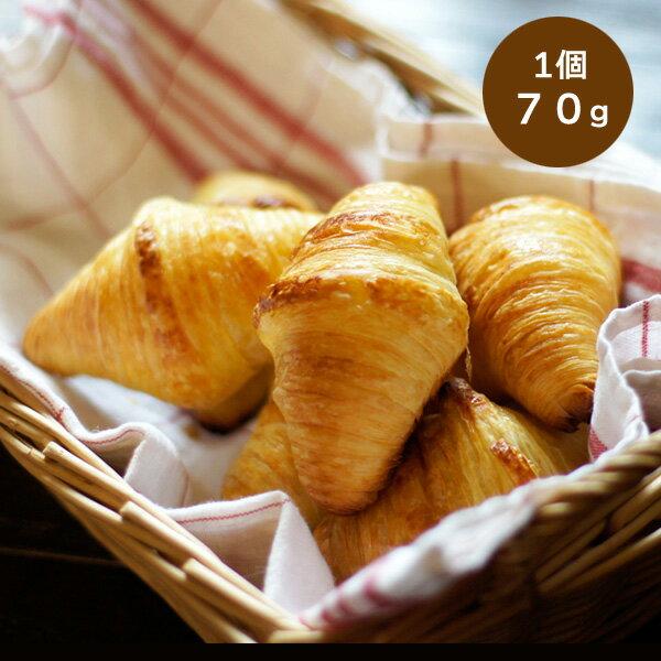 発酵後クロワッサン エリタージュ 70g 約20個 冷凍 パン生地 フランス産 業務用 【袋入り】