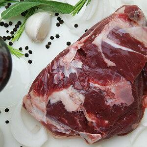 熟成肉 仔羊「熟成ラム ランプ肉」 約350-500g(冷凍)オーストラリア産ラム 「ローストラム」に最適