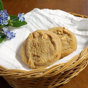 冷凍クッキー生地 「ピーナッツバター」 アメリカンクッキー 業務用 箱入り(8シート) 合計224ケ入りクッキーツリー社