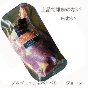 バルバリー鴨 ジョンヌ キュイス ド カナール 仔鴨骨付きもも肉 約350-400g ブルゴーニュ産 コンフィや網焼きに最適 バーベキュー
