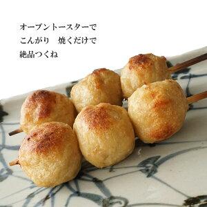 鶏つくね串40g 10本入 (冷凍) アサヒのつくね 焼き鳥の定番 麻布あさひ お花見 パーティ