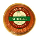 ウォッシュ チーズ アフィデリス 200g フランス産 毎週水・金曜日発送