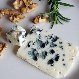 青カビのチーズ 「ロックフォール A.O.P 300g」 フランス産ブルーチーズ 羊乳 無殺菌乳 洞窟熟成 毎週火・木曜日発送