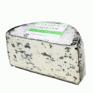 ペルシェド シェーブル 農家製 約300g 山羊乳のブルーチーズ 毎週水・金曜日発送