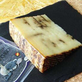 スペイン産チーズ アホ・ネグロ(熟成黒にんにく) カステリャーノ Queso de Oveja con Ajo Negro 毎週水・金曜日発送