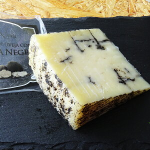 スペイン産羊乳チーズ トルーファ・ネグラ(トリュフ)Queso de Oveja con Trufa Negra 毎週火・木曜日発送