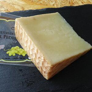 スペイン産羊乳チーズ ペドロ・ヒメネス(白ワイン)200g DOP Queso de Oveja al Pedro Ximenez 毎週火・木曜日発送