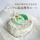 シェーブル チーズ セルシュールシェール 100-150g フランス産 毎週火・木曜日発送
