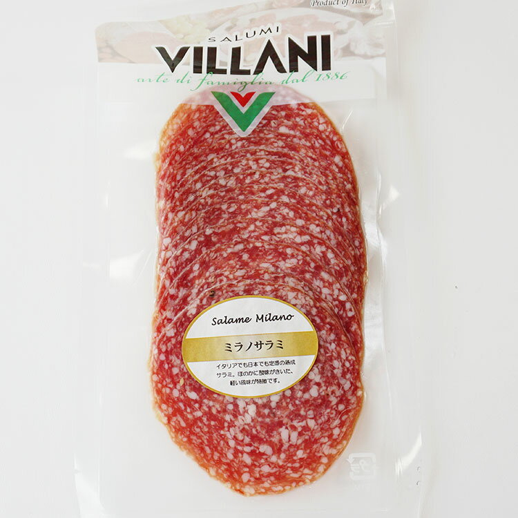 ミラノサラミ スライス 100g ビラーニ社 イタリア産