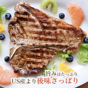 熟成肉 Tボーン ステーキ(熟成牛肉 骨付きステーキ) パーフェクト Tボーンステーキ 約400g オーストラリア産 穀物肥育(グレンフェッド) 骨付き牛肉