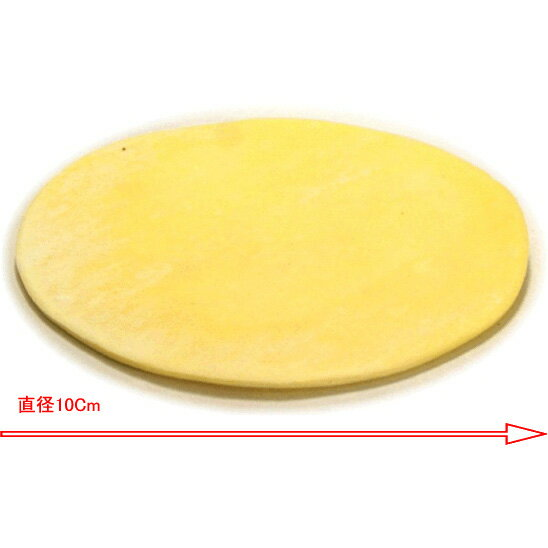 【パイ生地】円型冷凍パイシート10cmサイズ×320枚 1枚47円 業務用箱売 円形 ベラミーズ【送料無料】