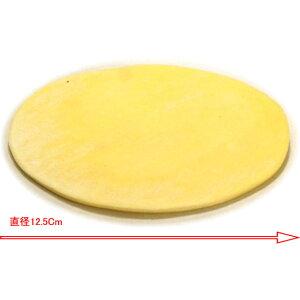 【パイ生地】円型 冷凍パイシート「コンパ 」12.5cmサイズ×320枚 1枚64.4円 折パイ(業務用箱売り送料込み)