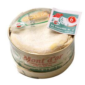 ウォッシュ チーズ モンドール「バドーズBADOZ社製」 AOP 350~400g フランス産 1個でも送料無料 季節限定 毎週水・金曜日発送