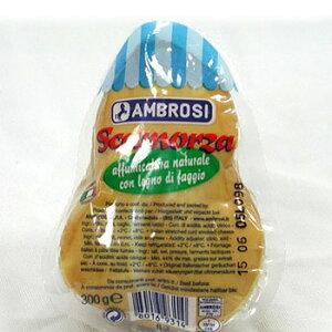 スモーク チーズ スカモルツァ アフミカータ 約300g イタリア産 イジニー社 毎週火・木曜日発送