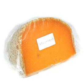 【Kgあたり13,284円】ハード セミハード チーズ ミモレット 22ヶ月熟成 不定貫 約500g フランス産 毎週火曜日発送
