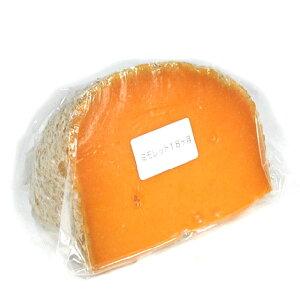 【Kgあたり13,284円】ハード セミハード チーズ ミモレット 22ヶ月熟成 不定貫 約500g フランス産 毎週水・金曜日発送