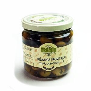 プロヴァンスのオリーブミックス 塩漬け 250g(常温) フランス産 オリーブ加工品 ワインのつまみ