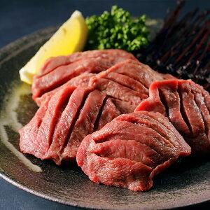 仔牛タン 皮なし 約650g イタリア産 牛タン 焼肉 しゃぶしゃぶ 塩釜焼き 牛タンブロック