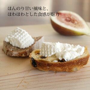 出来立てフレッシュチーズリコッタ100g 国産 チーズスタンド フレッシュ チーズ火曜日までの注文を、毎週金曜日発送