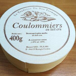 白カビチーズ クロミエ 400g フランス産 チーズ フランス産チーズ クローミエ 毎週水・金曜日発送
