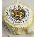 フレッシュ チーズ ラトゥール 約170g イタリア産 毎週水・金曜日発送 La Tur